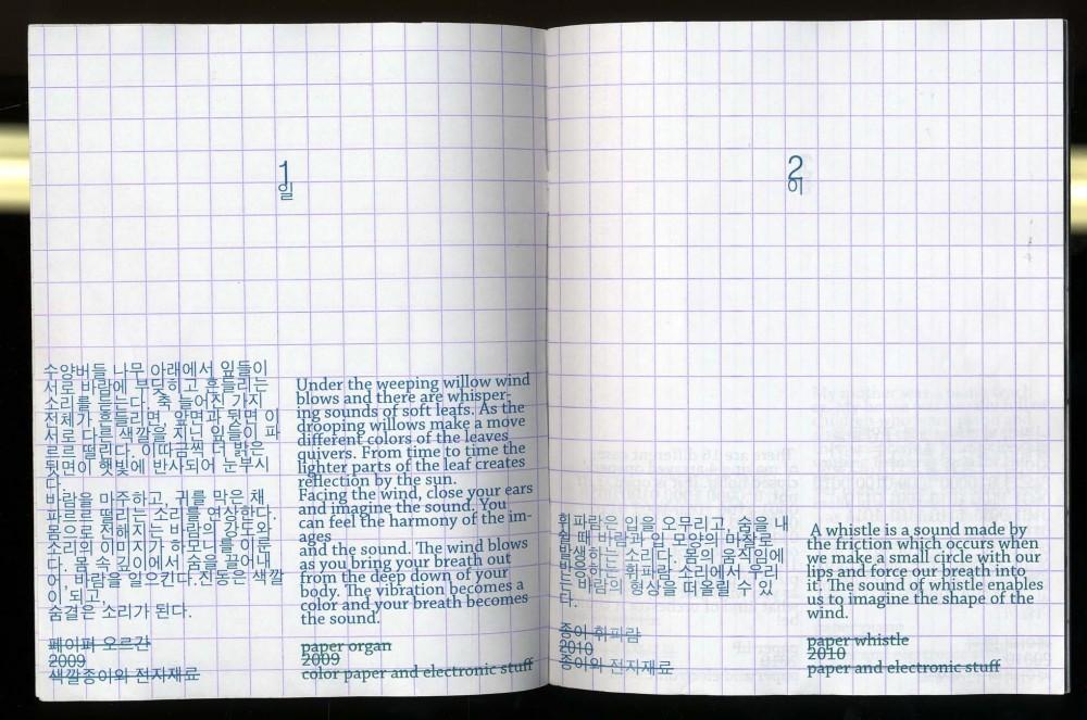 paperobjbook_samll_page_03