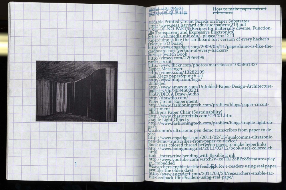 paperobjbook_samll_page_23