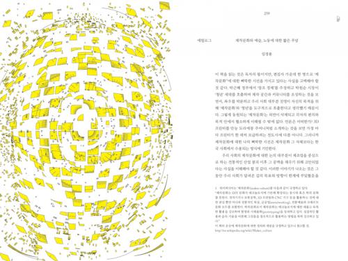 Page-130_o