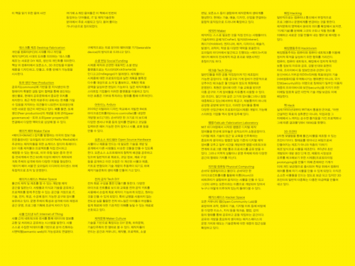 Page-003_o