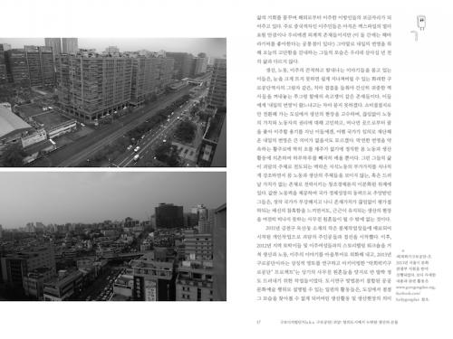 Page-009_o