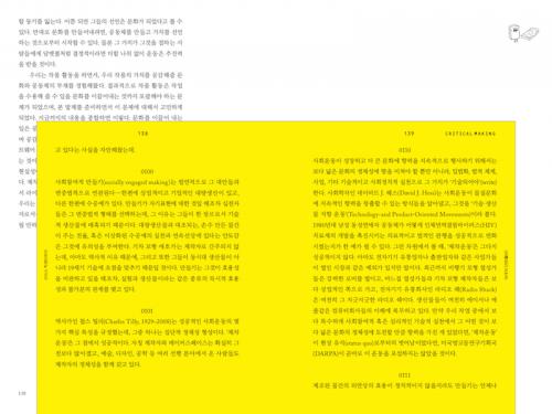 Page-070_o